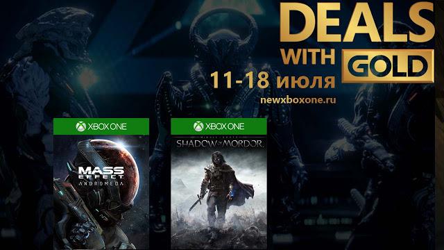 Скидки на игры для Gold подписчиков сервиса Xbox Live с 11 по 18 июля