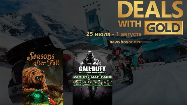 Скидки для Gold подписчиков сервиса Xbox Live с 25 июля по 1 августа
