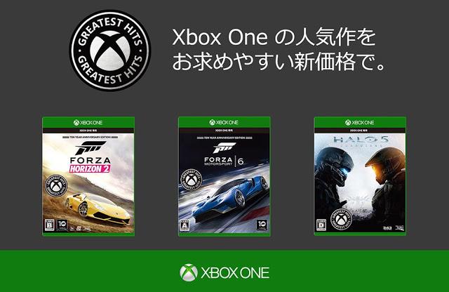 Microsoft выводит в продажу хиты для Xbox One в издании Greatest Hits по сниженным ценам
