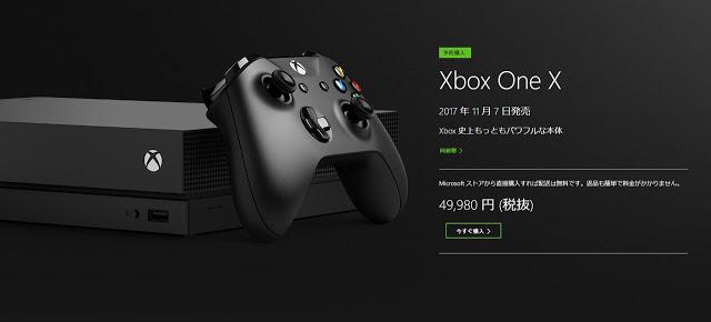 Где дешевле всего купить Xbox One X?