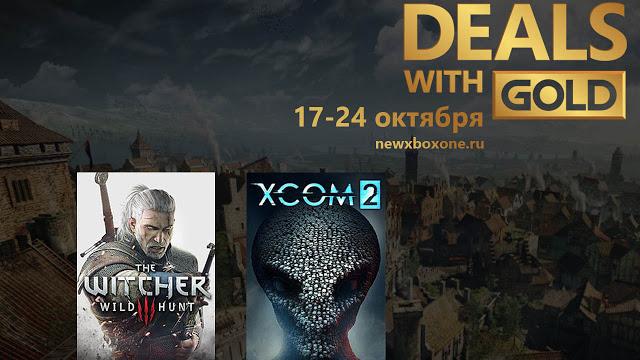 Скидки для Gold подписчиков сервиса Xbox Live с 17 по 24 октября