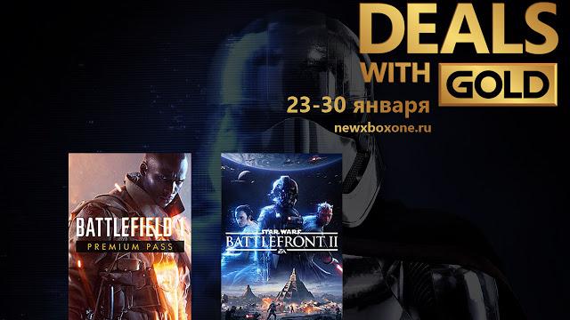 Скидки для Gold подписчиков сервиса Xbox Live с 23 по 30 января