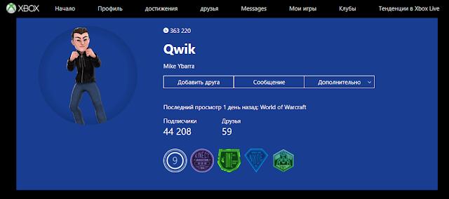 Майк Ибарра уже использует новые аватары на Xbox