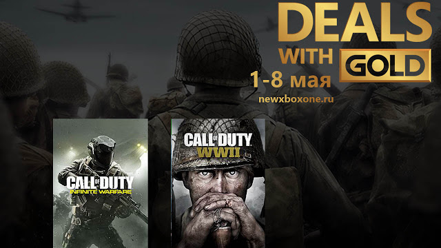 Скидки для Gold подписчиков сервиса Xbox Live с 1 по 8 мая