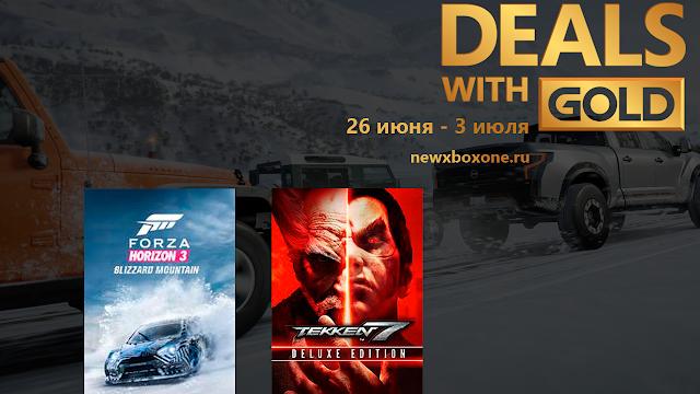 Скидки на игры для Xbox One в рамках распродажи с 26 июня по 3 июля