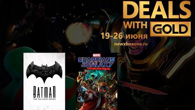 Скидки на игры для Xbox One в рамках распродажи с 19 по 26 июня