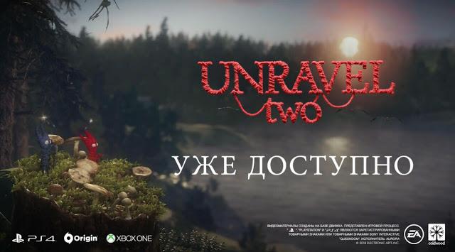 E3: Анонсирована игра Unravel Two – геймплей, трейлер