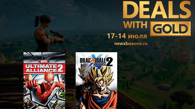 Скидки на игры для Xbox One в рамках распродажи с 17 по 24 июля
