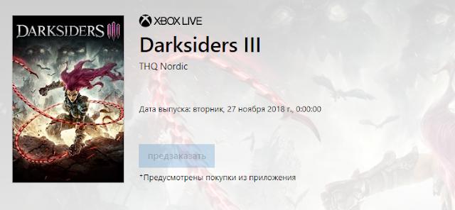 В Microsoft Store появилась дата выхода Darksiders III на Xbox One