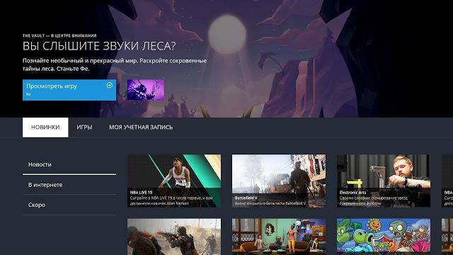 Инсайдеры могут опробовать обновленное приложение EA Access на Xbox One