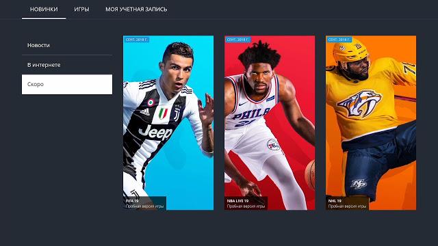 По ссылке из Xbox Insider Hub на Xbox One можно скачать новое приложение EA Access Hub