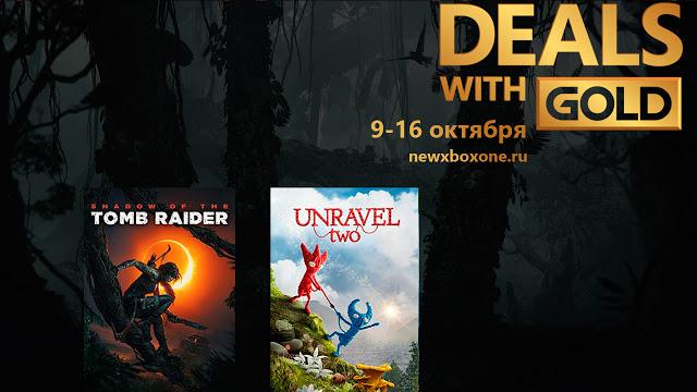 Скидки на игры для Xbox One в рамках распродажи с 9 по 16 октября