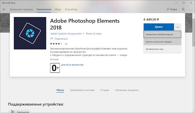 Теперь в магазине Microsoft можно дарить вещи для аватаров и приложения