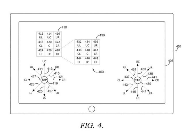 Microsoft запатентовала новый способ ввода текста - Двухслойную клавиатуру