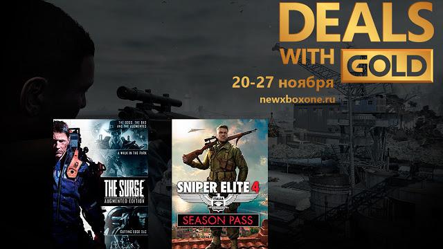 Скидки на игры для Xbox One с 20 по 27 ноября