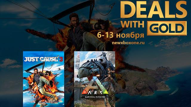 Скидки на игры для Xbox One с 6 по 13 ноября