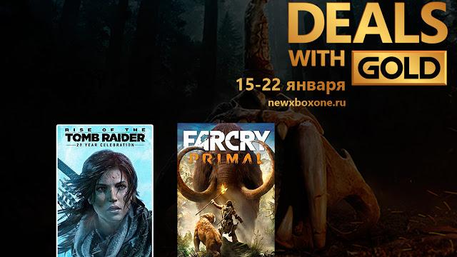 Скидки на игры для Xbox One с 15 по 22 января