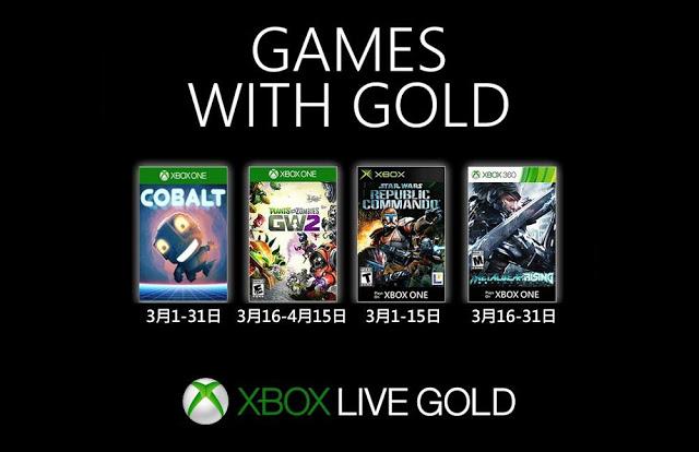 В сети раньше времени опубликовали список игр по Games With Gold в марте