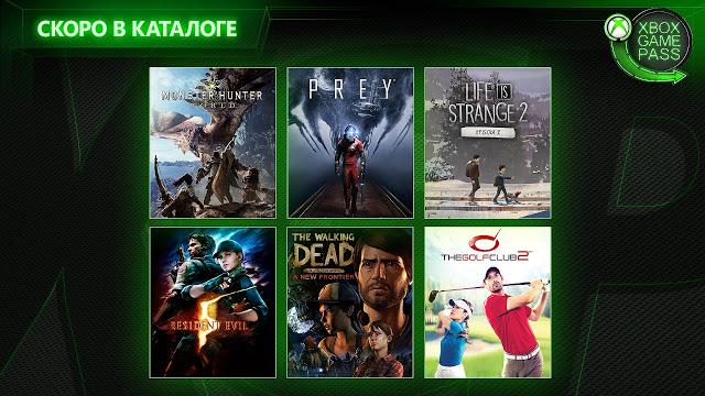 Анонсированы 6 новых игр по подписке Xbox Game Pass