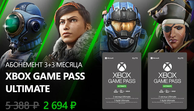 Стартовала распродажа Xbox Game Pass Ultimate: 6 месяцев подписки по цене 3