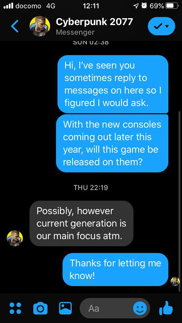 Cyberpunk 2077 могут перевыпустить на Xbox Series X