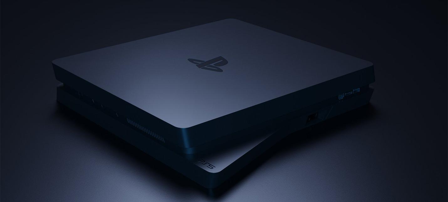 Playstation 5 может поступить в продажу раньше Xbox Series X