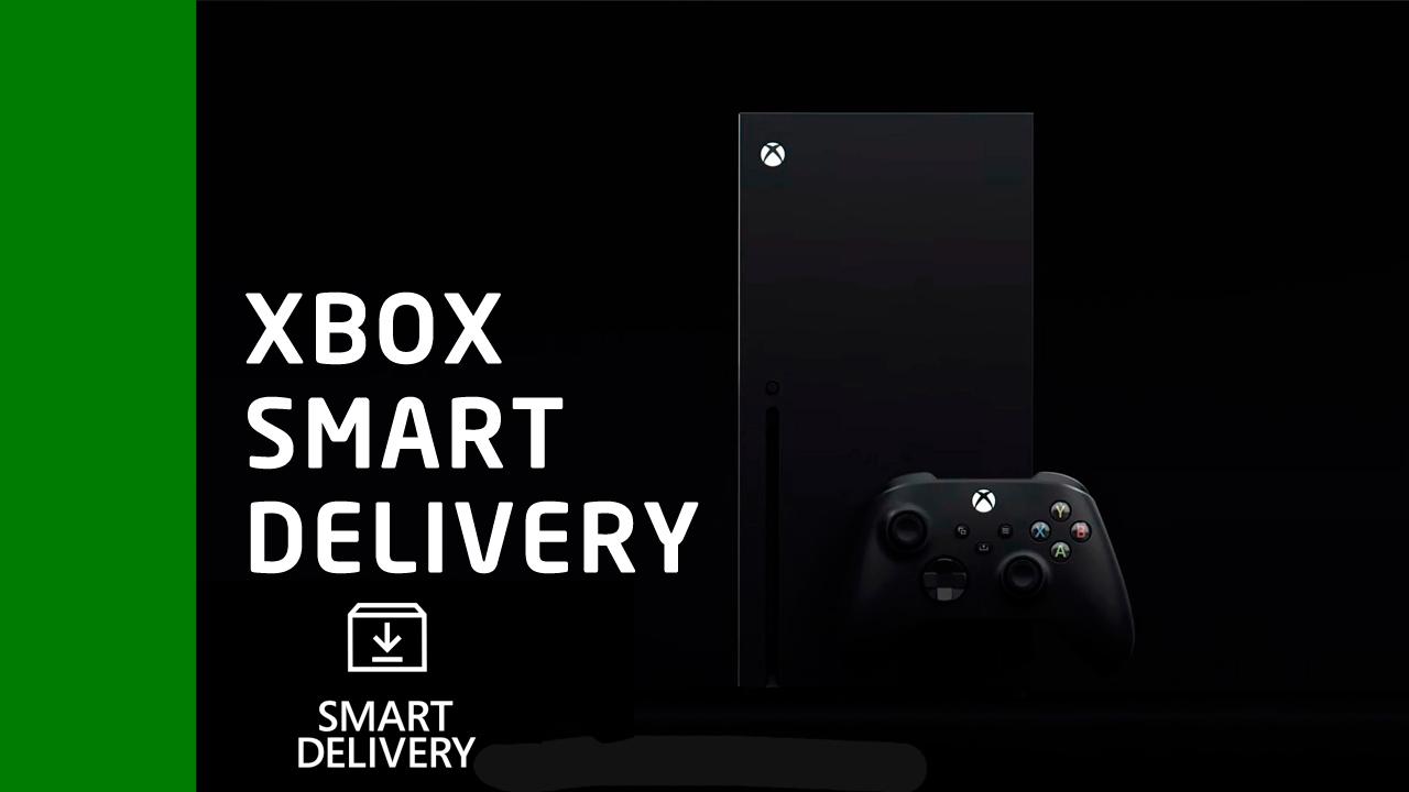 Smart Delivery на Xbox