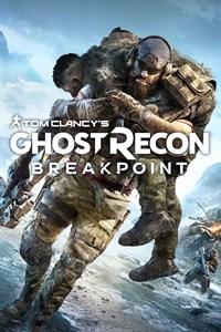 3 игры доступны бесплатно на этих выходных на Xbox One