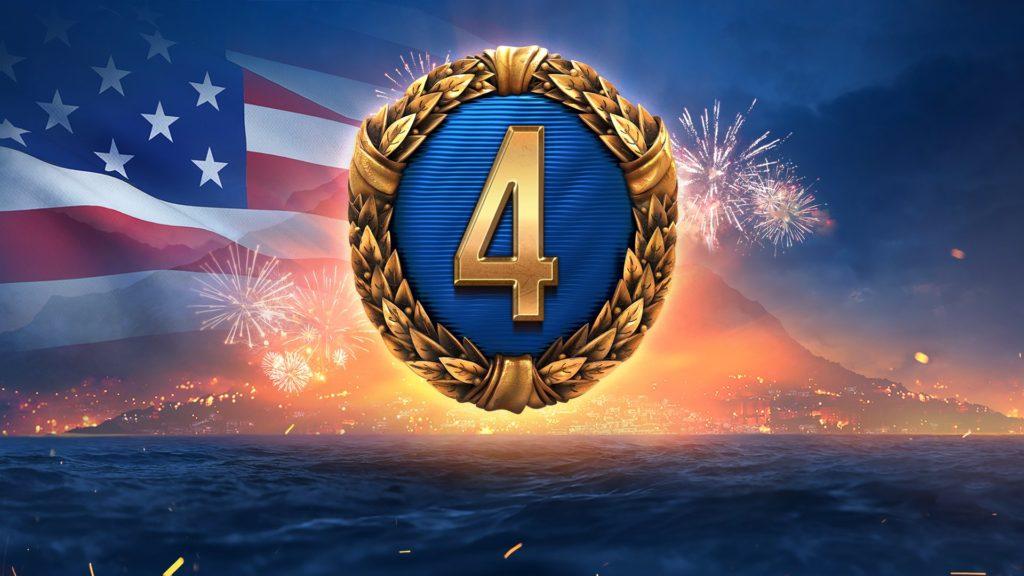 Бесплатный праздничный набор для World of Warships: Legends