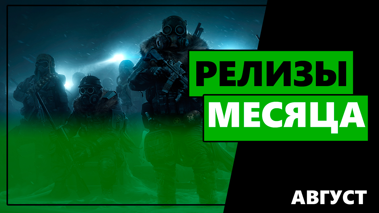 Эти 36 игры и дополнения выйдут на Xbox One в августе