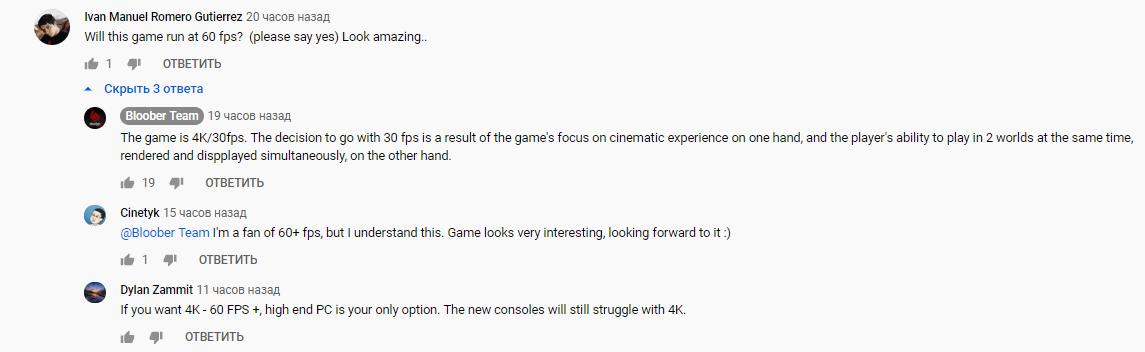The Medium на Xbox Series X будет работать в 30 FPS