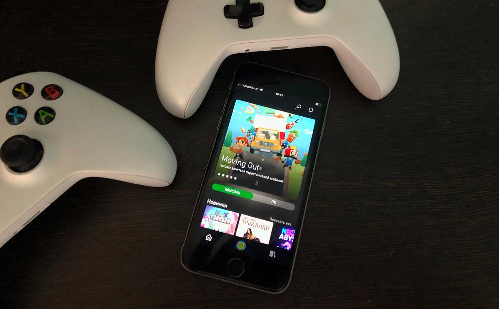 Microsoft обновила дизайн приложения Xbox Game Pass на Android и iOS