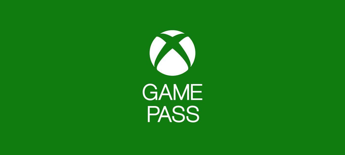 Анонсированы игры, которые покинут Game Pass в сентябре