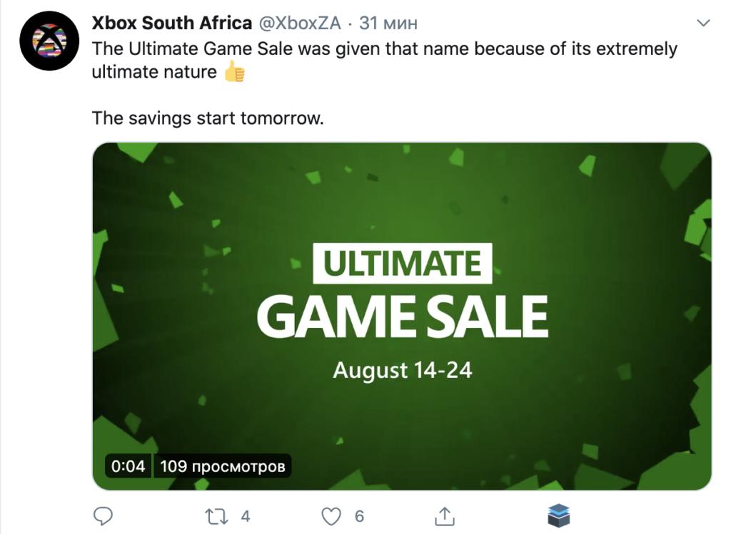 Летняя распродажа игр для Xbox One пройдет с 14 по 24 августа (upd)