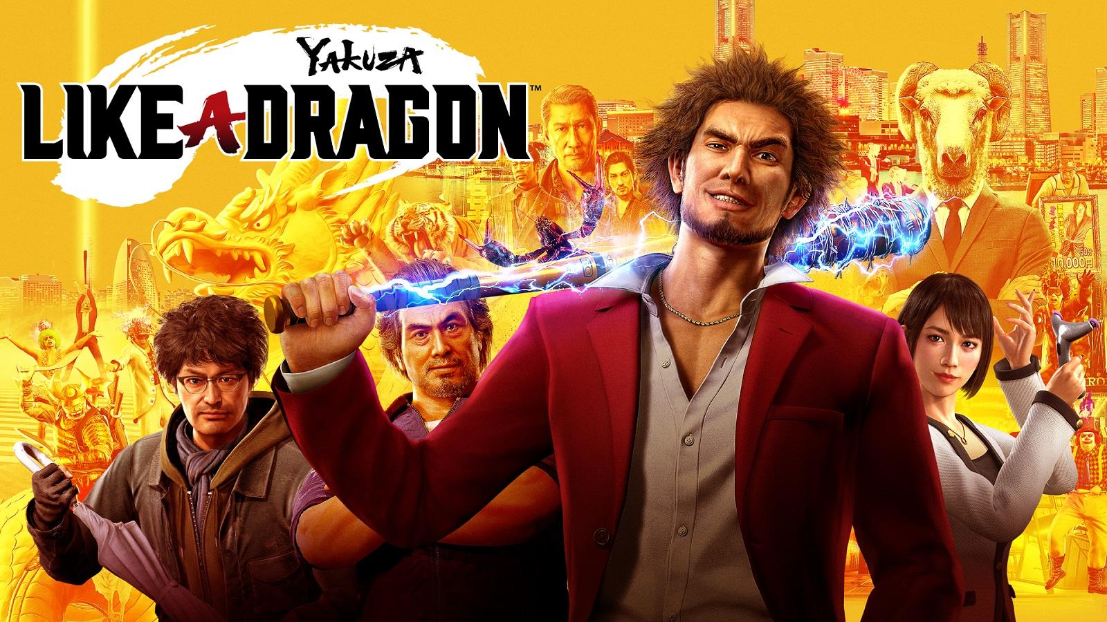 Yakuza: Like a Dragon - временный эксклюзив для Xbox на консолях следующего поколения