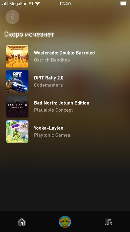 Изменения в списке игр, которые покинут Game Pass в конце месяца