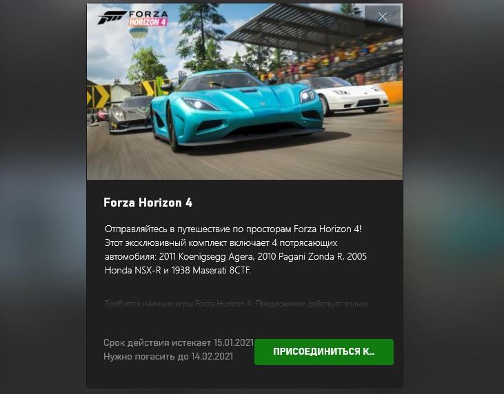 Бесплатно доступны новые перки для подписчиков Xbox Game Pass Ultimate