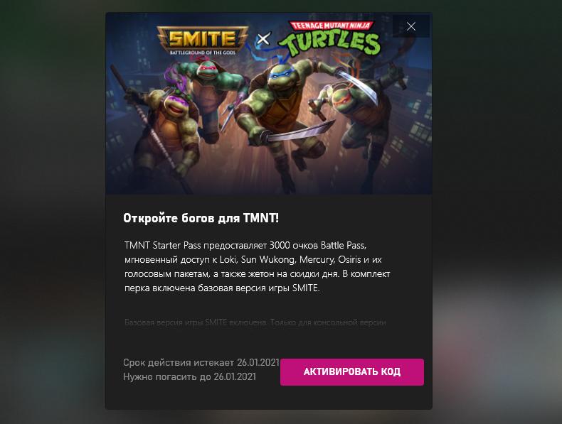 Новый перк стал доступен бесплатно подписчикам Xbox Game Pass Ultimate
