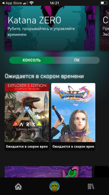 Через приложение Xbox Game Pass теперь удобно устанавливать игры до их появления в подписке
