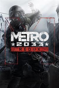 3 игры будут доступны бесплатно на Xbox на этих выходных: 10-13 декабря