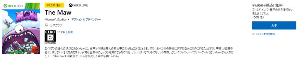 Эти две игры дополнительно можно получить бесплатно по Games With Gold в Японии