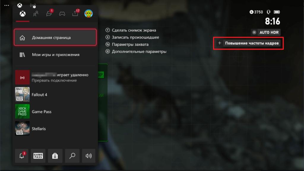 Что делать, если не работает  FPS Boost в играх на Xbox Series X | S