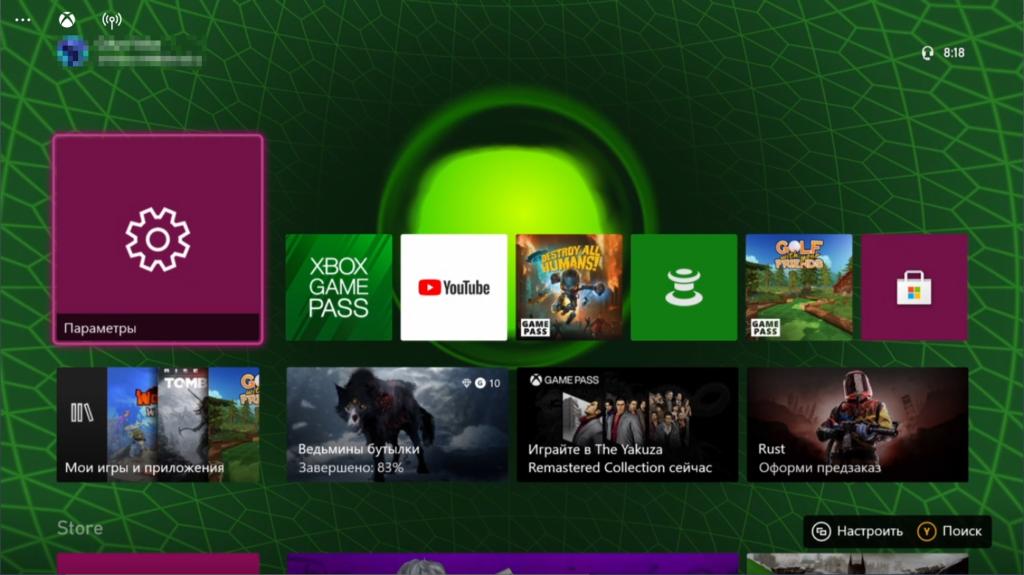 Анимированный фон в стиле классического Xbox теперь доступен на Xbox Series X | S