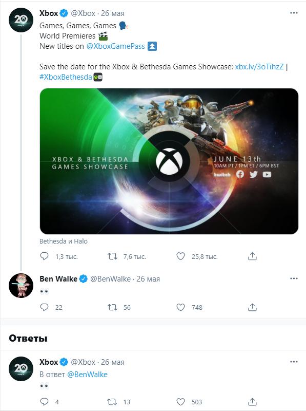 Battlefield 6 можно ожидать на мероприятии Xbox в рамках E3