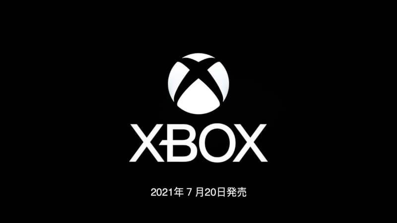 Слух: Microsoft Flight Simulator выйдет на Xbox Series X | S уже через 5 дней (Upd)