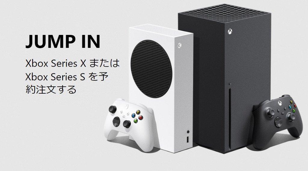 Microsoft рассказала о быстром росте японской аудитории Xbox и планах на японский рынок