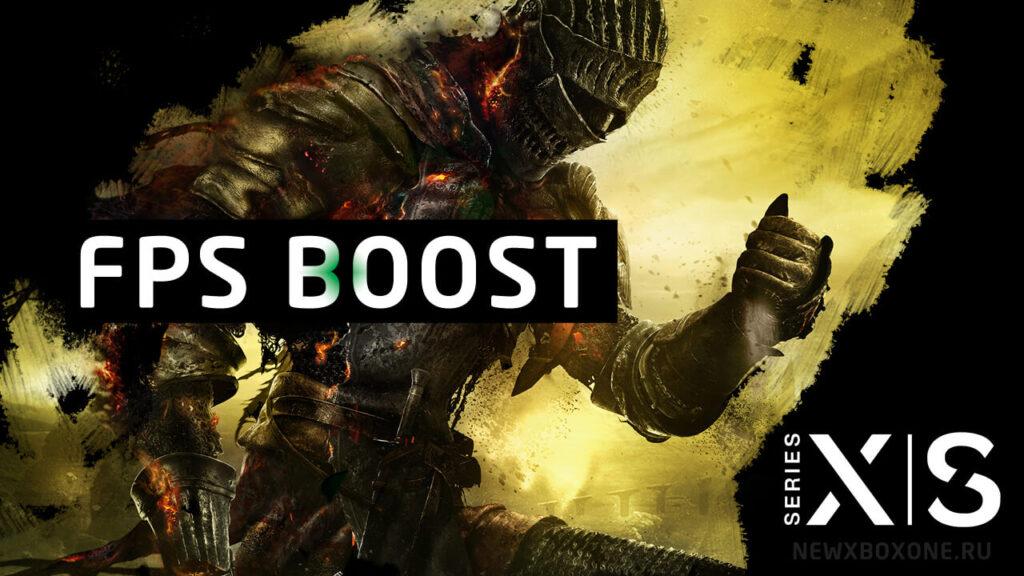 Официально: Dark Souls 3 теперь поддерживает FPS Boost