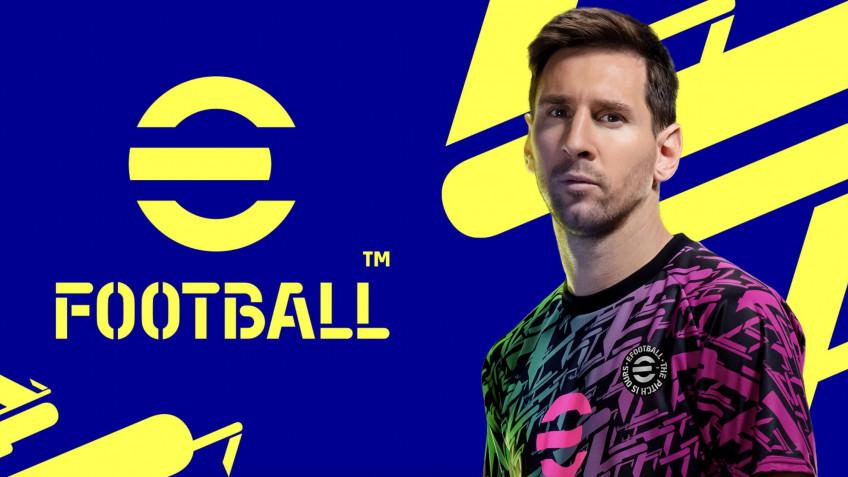 Konami отказывается от бренда Pro Evolution Soccer, теперь игра называется eFootball