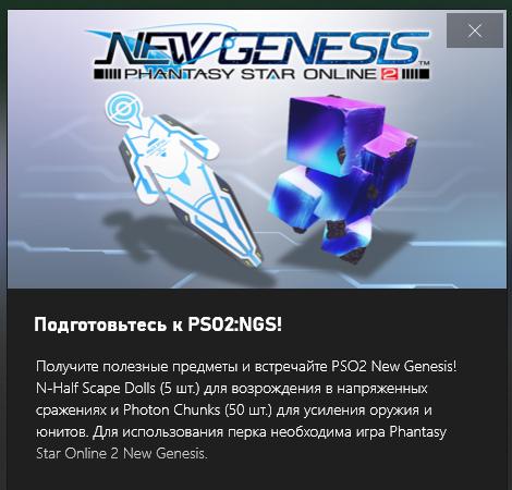 Два новых перка доступны подписчикам Xbox Game Pass Ultimate