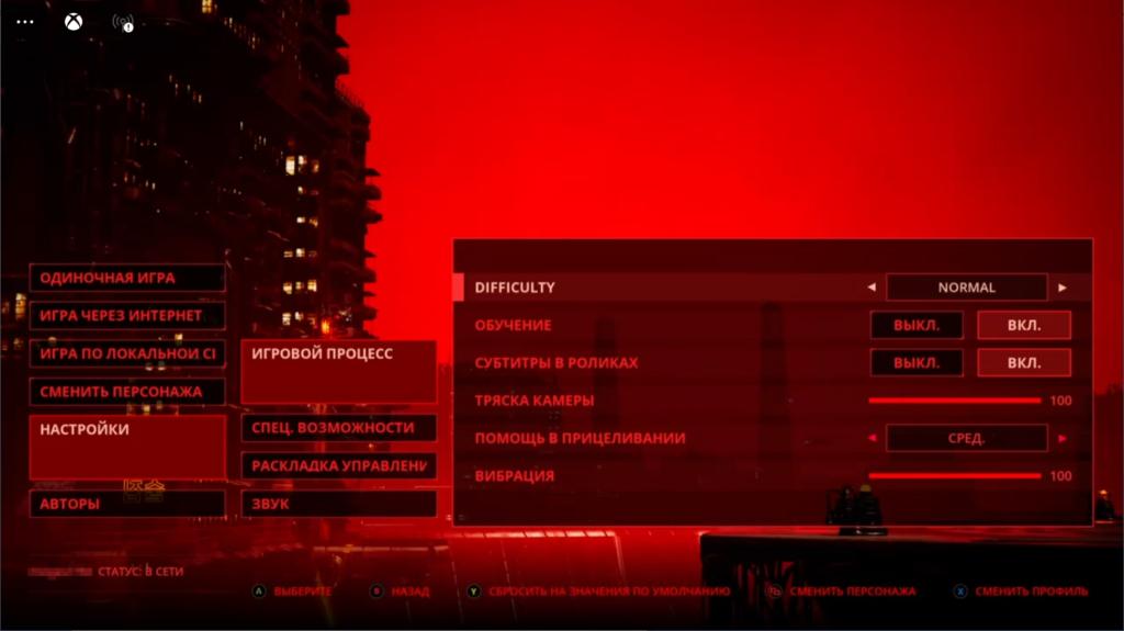 В The Ascent на Xbox добавили выбор уровня сложности